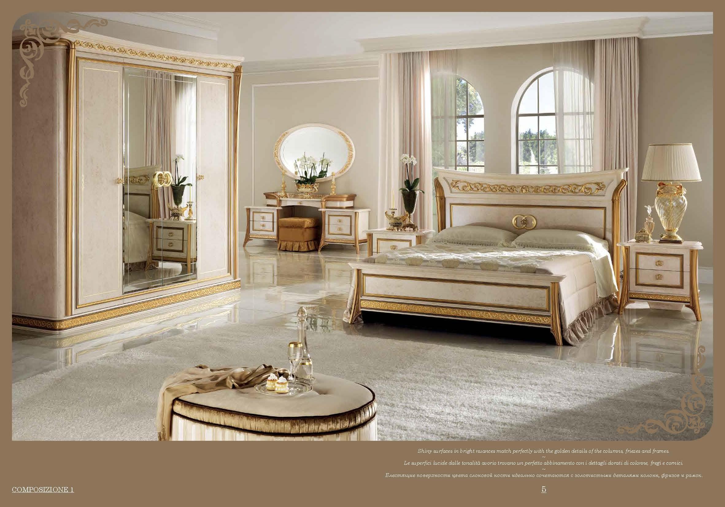 Melodia Night Classic Bedrooms Bedroom Furniture
