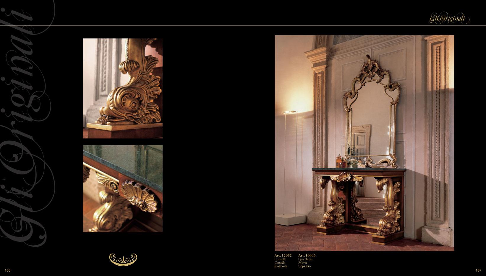 Collections_Bakokko High End Furniture_Bakokko Console Table WMirror_2  ...