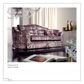 Collections Formerin Classic Living Room, Italy Armacord
