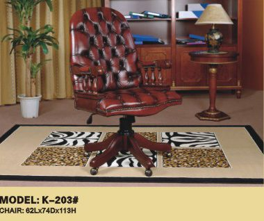 Brands SWH  Classic  Living Special Order K203
