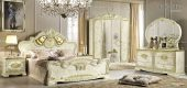 Brands Camel Gold Collection, Italy Leonardo Bedroom Additional Items